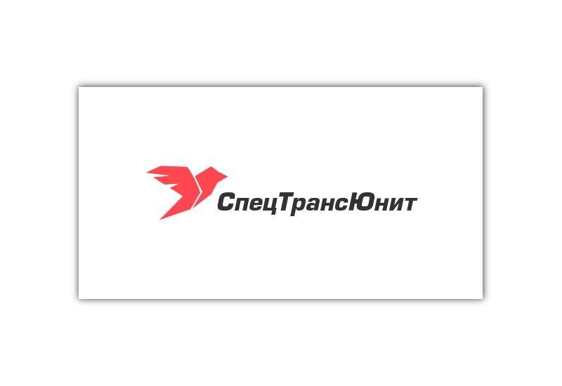 СпецТрансЮнит 1