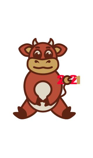 Создать рисунки быков, символа 2021 года, для реализации в м фото f_0195efc834e82e7a.jpg
