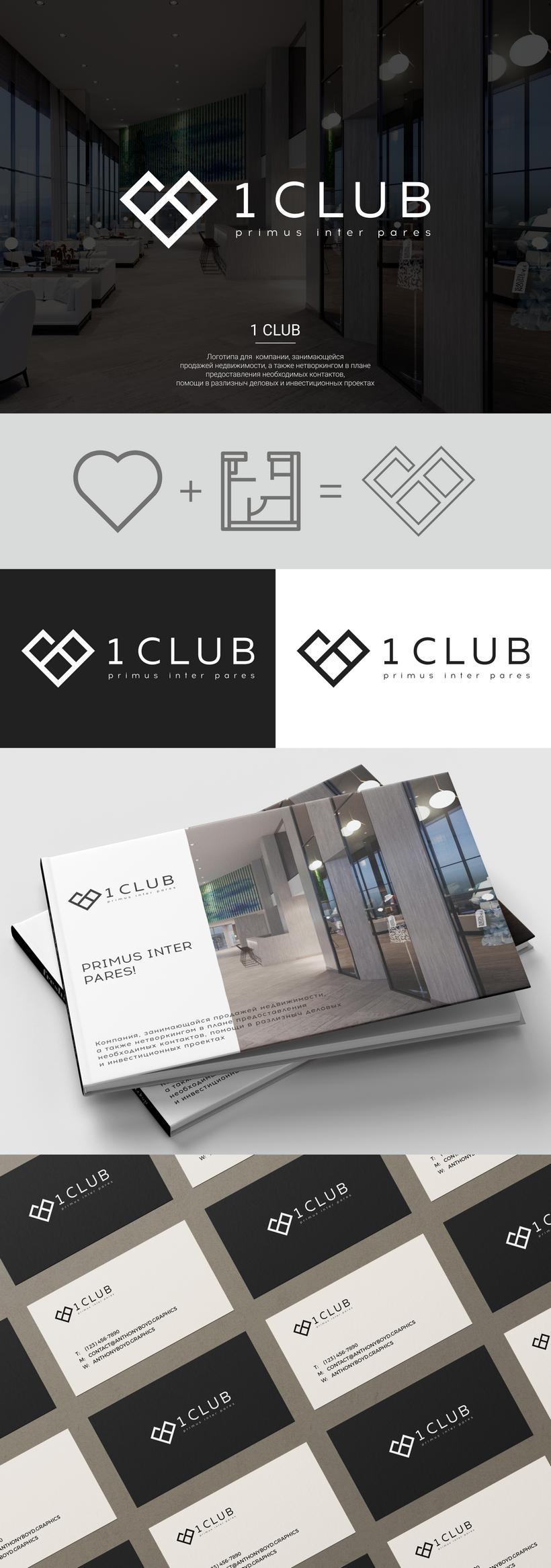 1 Club