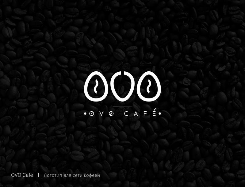 ovo cafe