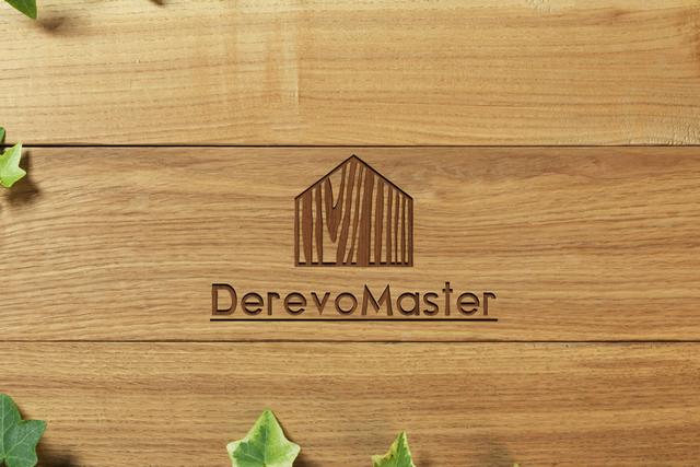 DerevoMaster