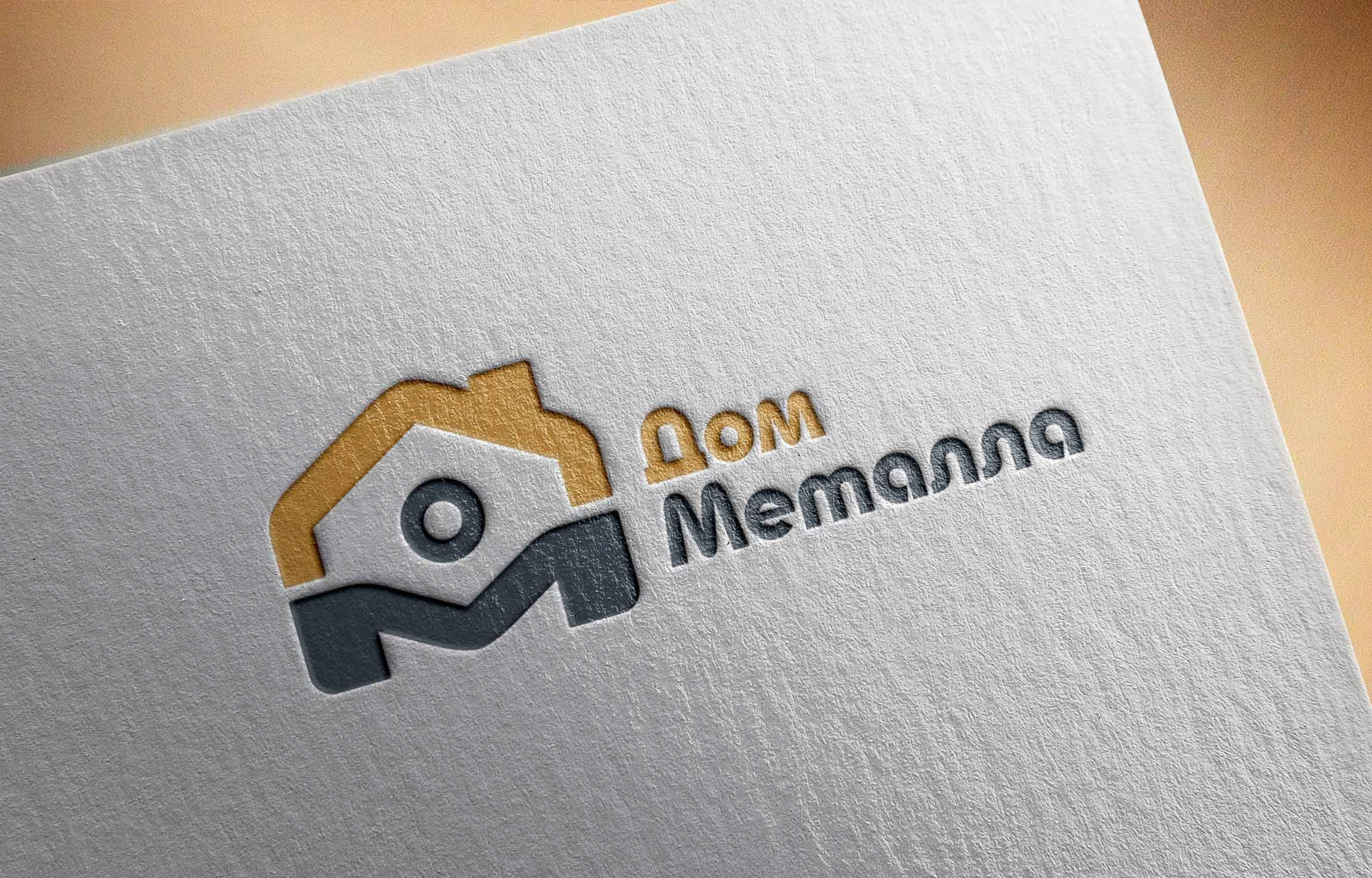 Разработка логотипа фото f_0245c5aad6c40106.jpg