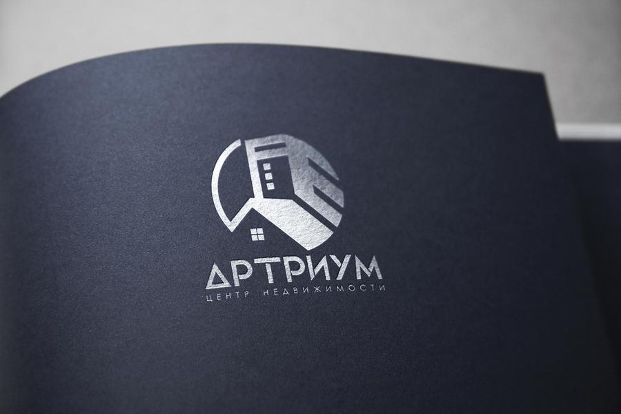 Редизайн / модернизация логотипа Центра недвижимости фото f_0635bcdd8e033af4.jpg
