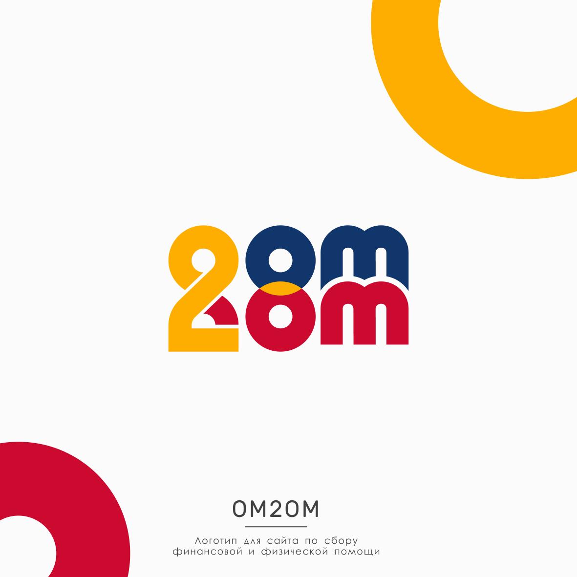 Разработка логотипа для краудфандинговой платформы om2om.md фото f_0725f5f65c1029d3.png