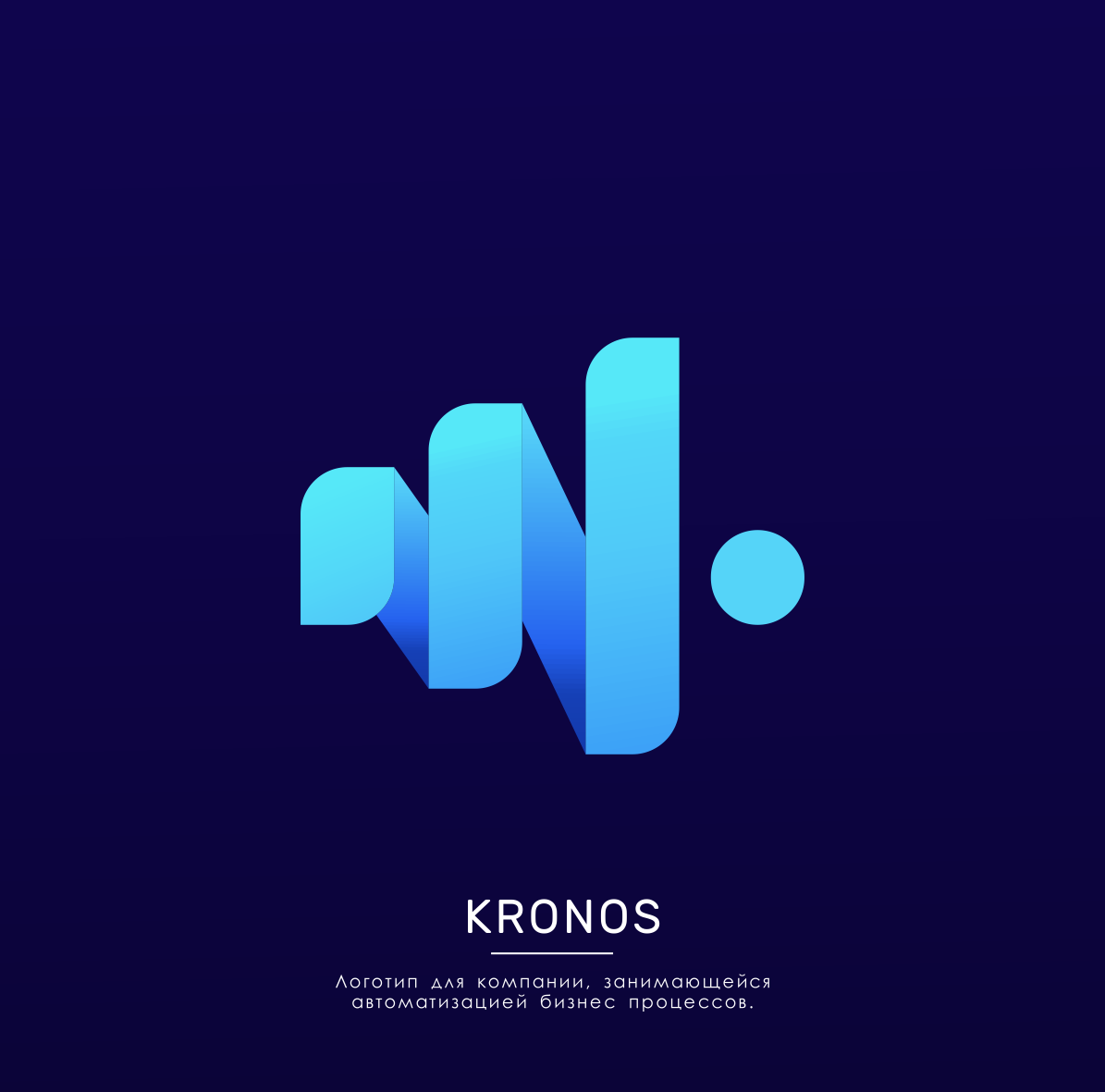 Разработать логотип KRONOS фото f_2255fb2189cbbd68.png