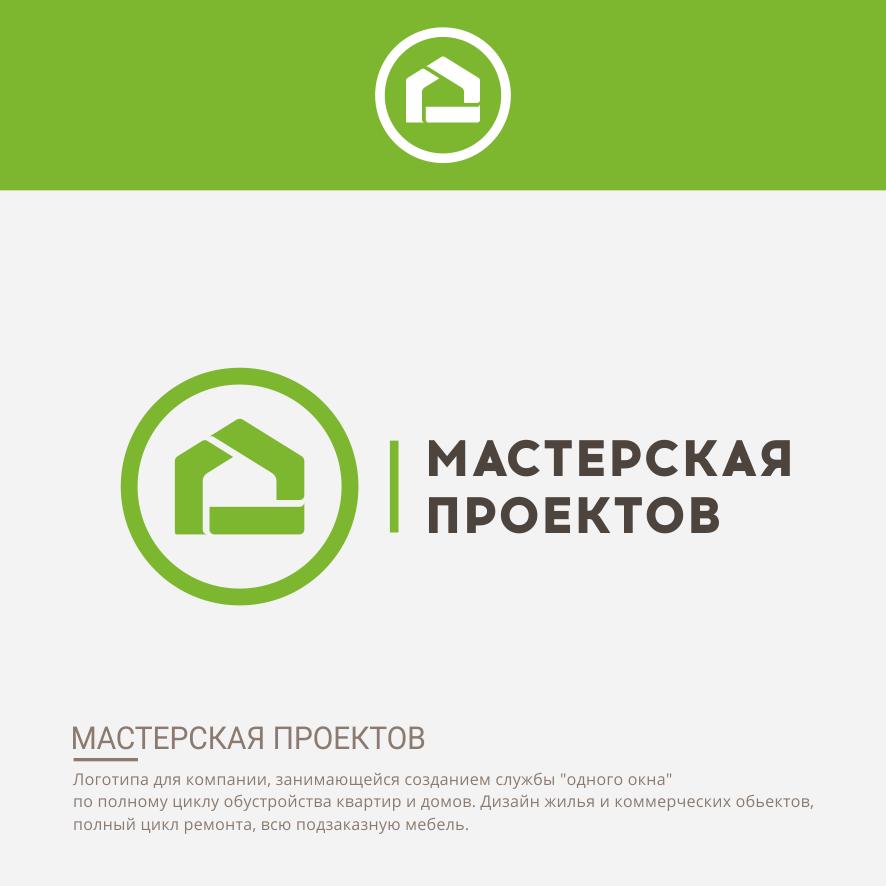 Разработка логотипа строительно-мебельного проекта (см. опис фото f_2516076d35701260.png