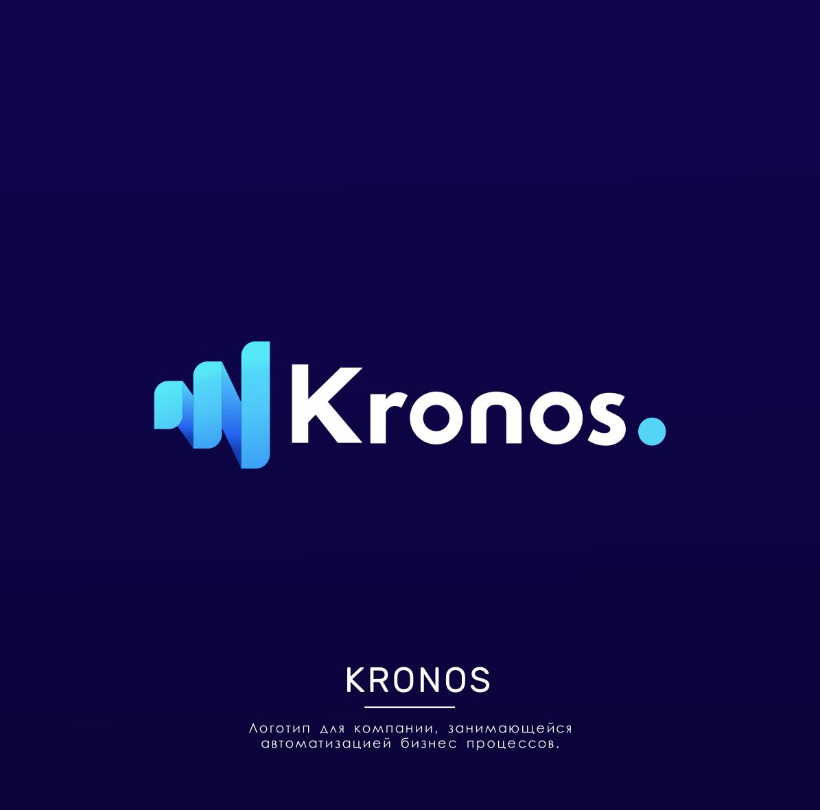 Разработать логотип KRONOS фото f_2645fb218a1214b4.png