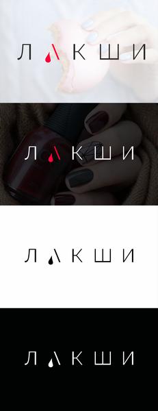 Разработка логотипа фирменного стиля фото f_2775c5812862d42f.png