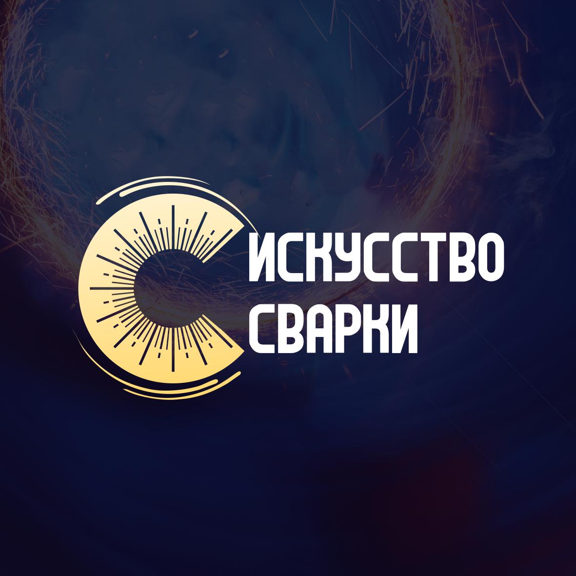 Разработка логотипа для Конкурса фото f_3095f6db3543d3a4.png