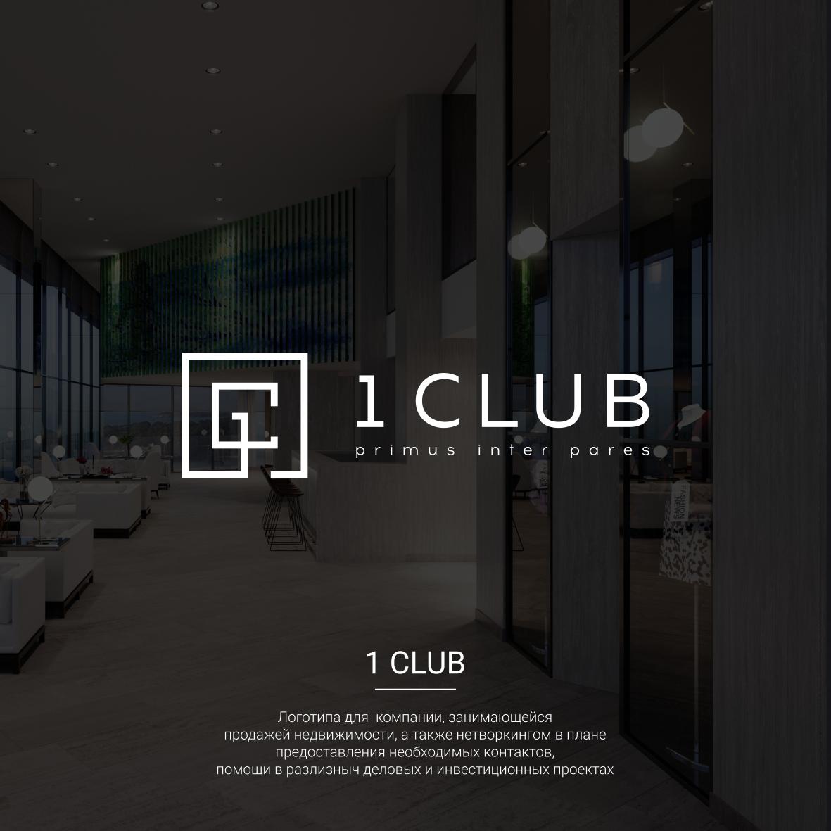Логотип делового клуба фото f_3425f856d1e92799.png
