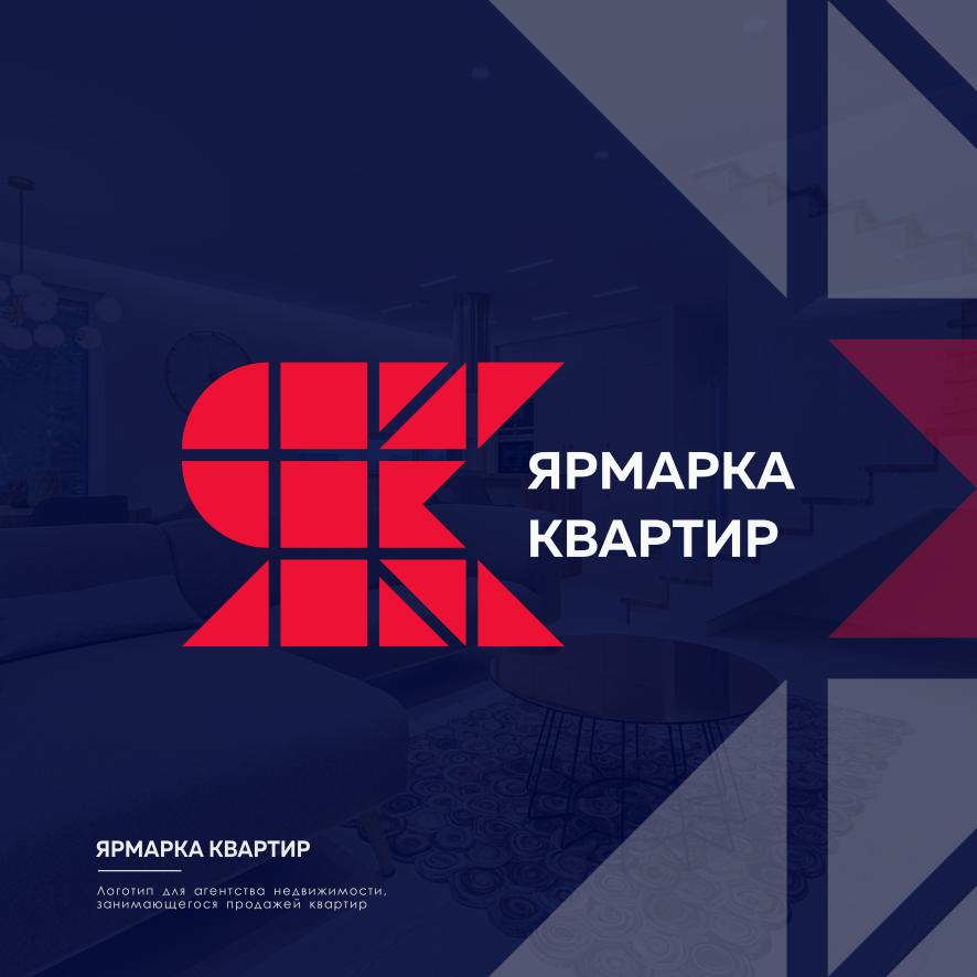 Создание логотипа, с вариантами для визитки и листовки фото f_36760069e2b263c6.png