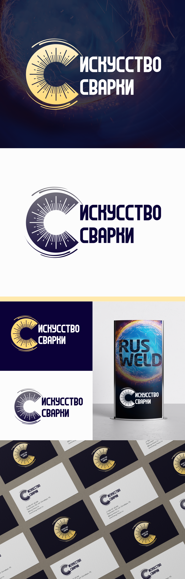 Разработка логотипа для Конкурса фото f_3805f6db6e83be05.png