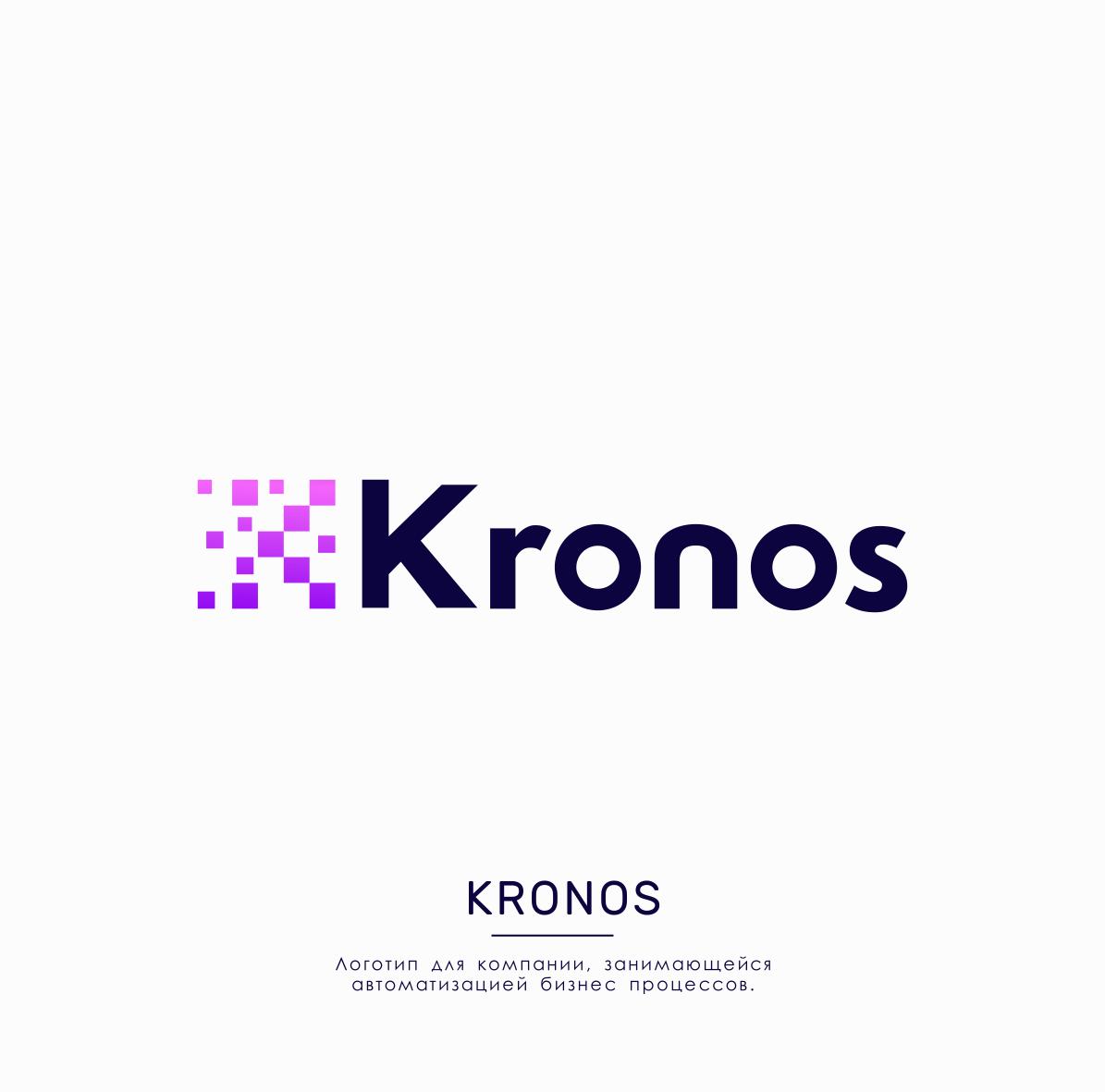 Разработать логотип KRONOS фото f_4575fb216d8d108b.png