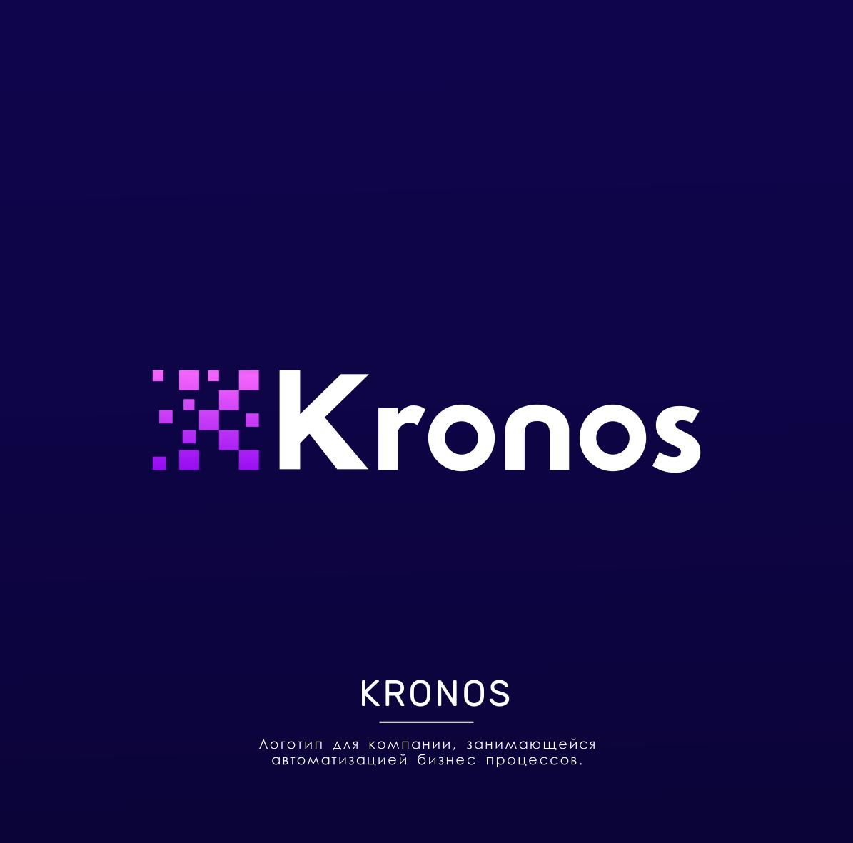 Разработать логотип KRONOS фото f_4635fb216d2c099f.png