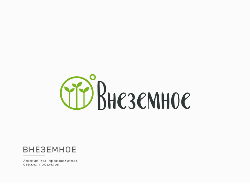 "Логотип и фирменный стиль ""Внеземное"" фото f_5305e789801a3465.png"