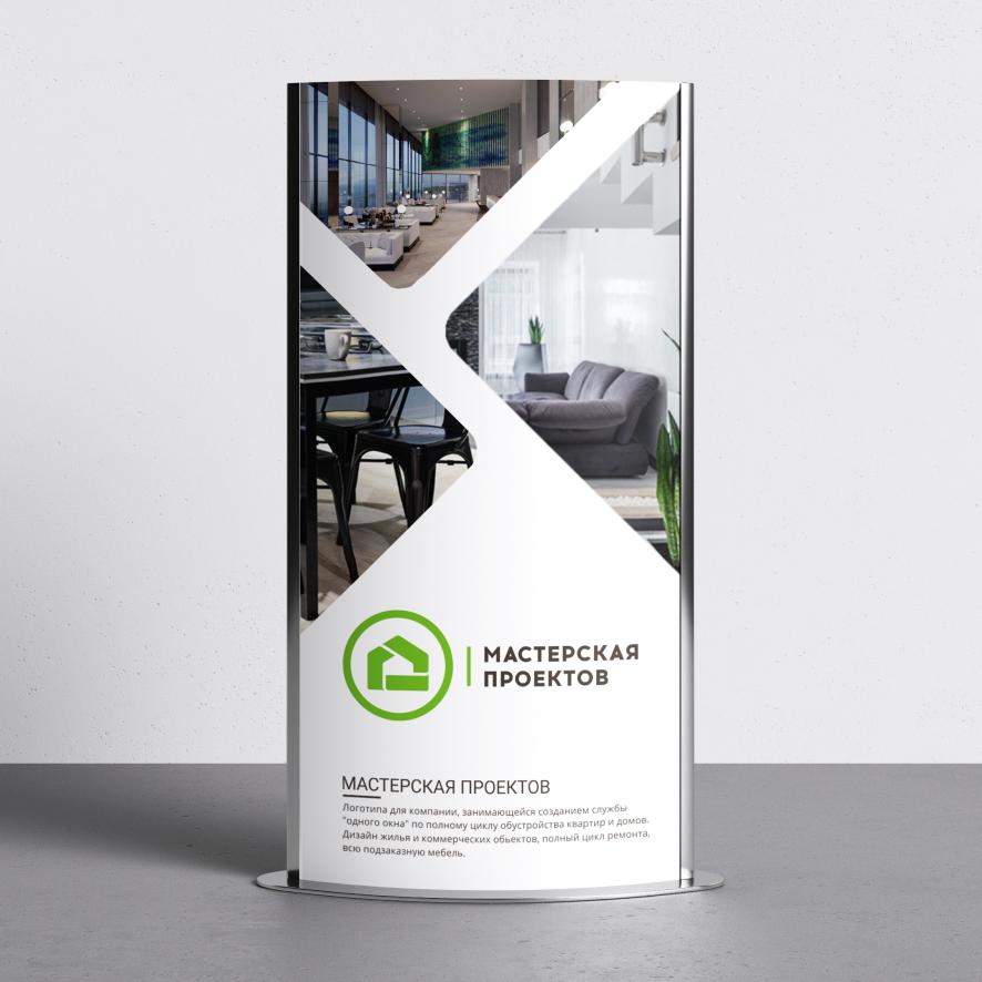 Разработка логотипа строительно-мебельного проекта (см. опис фото f_727607697c2edd2d.png