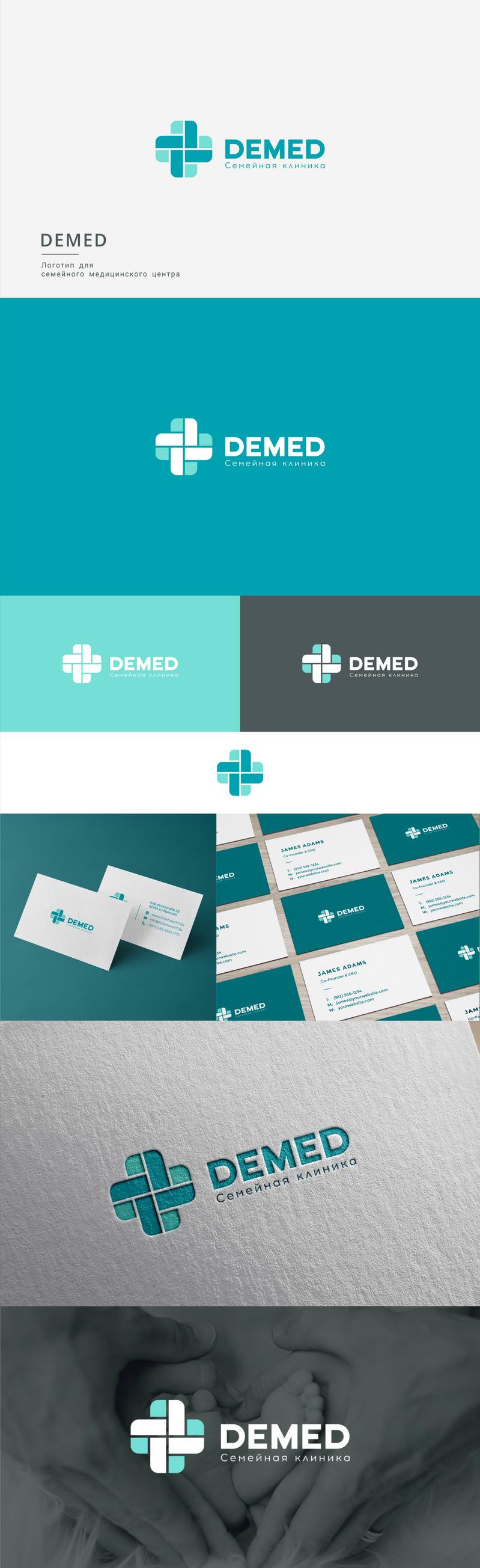 Логотип медицинского центра фото f_8335dc81bd50fda8.png