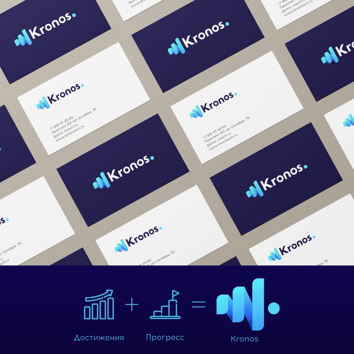 Разработать логотип KRONOS фото f_8425fb21898aed3e.png