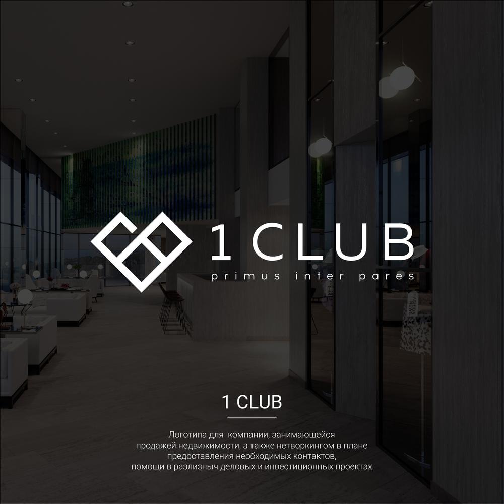 Логотип делового клуба фото f_8665f8566598a366.png
