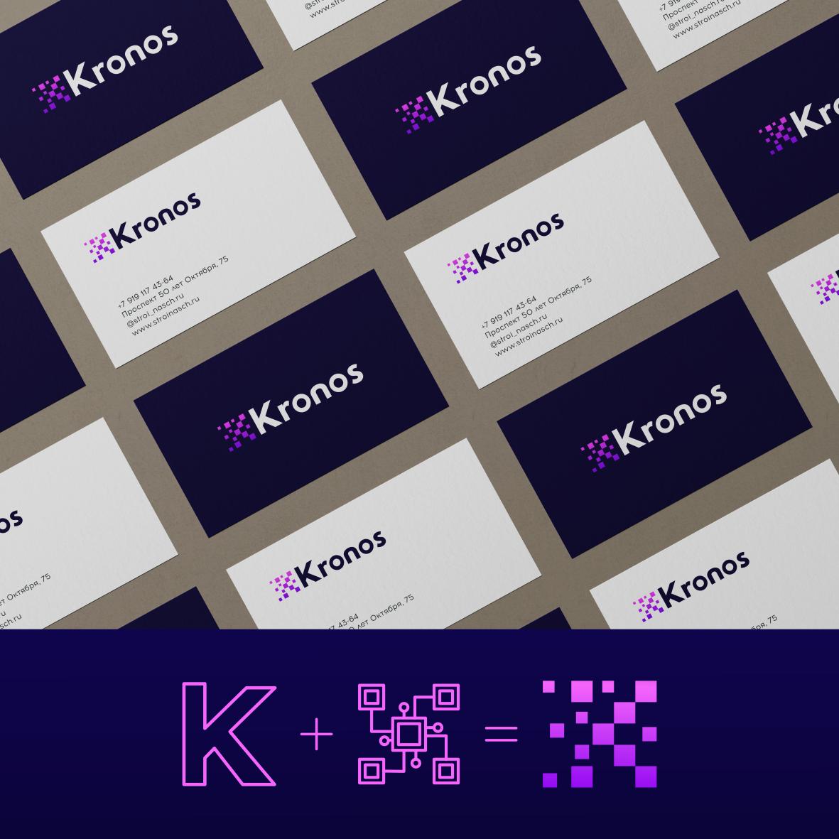 Разработать логотип KRONOS фото f_9295fb215bd4fa6e.png