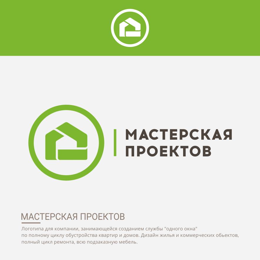 Разработка логотипа строительно-мебельного проекта (см. опис фото f_964607698861c5f3.png