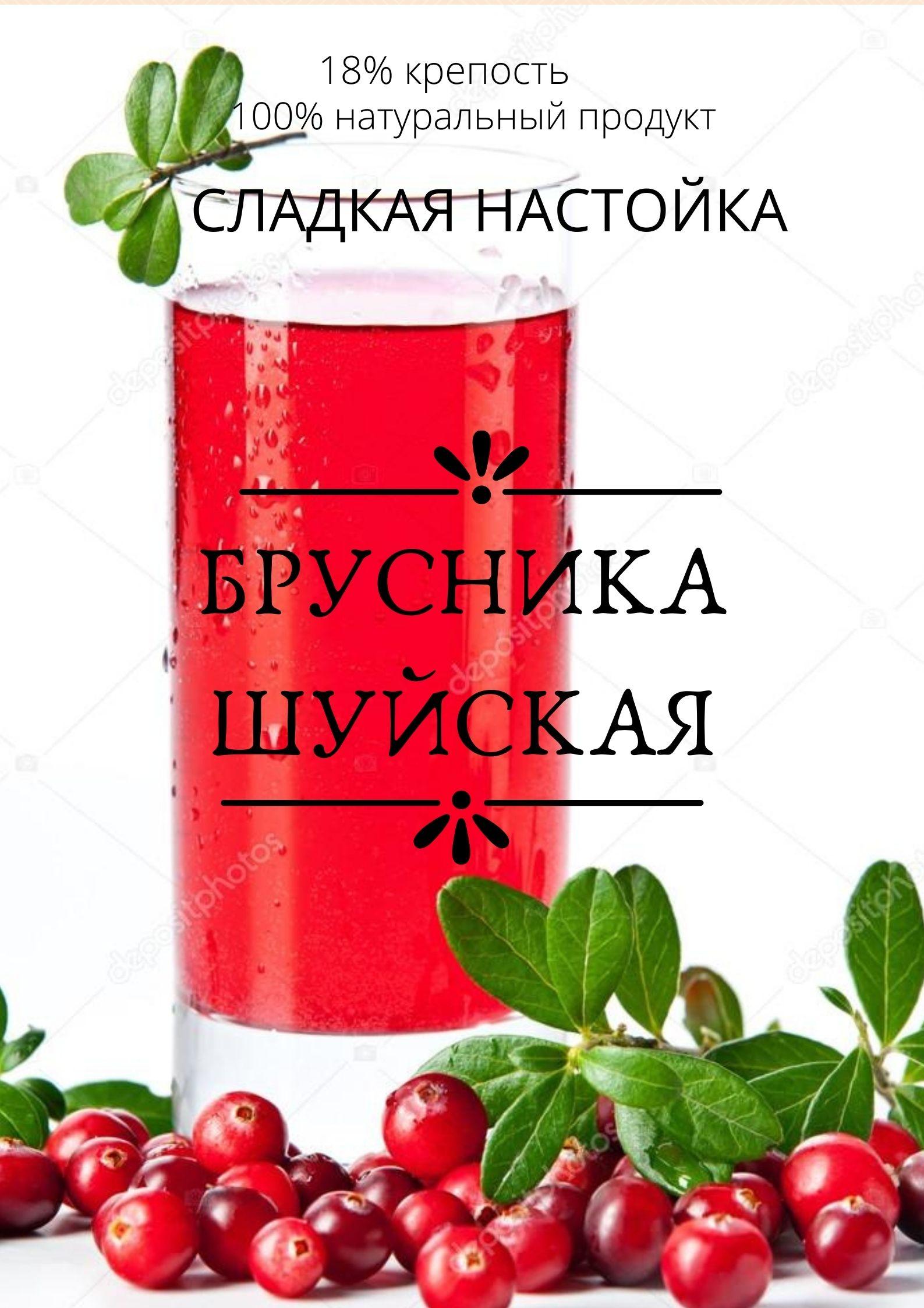 Дизайн этикетки алкогольного продукта (сладкая настойка) фото f_0775f8accce0d817.jpg