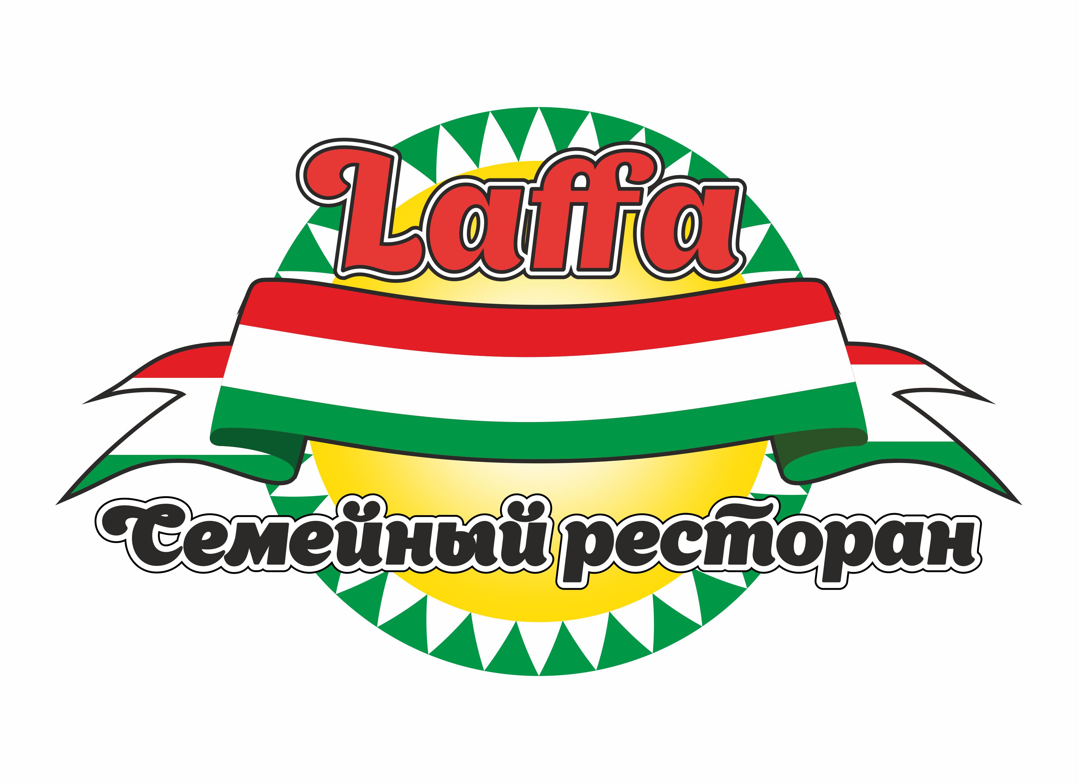 Нужно нарисовать логотип для семейного итальянского ресторан фото f_512554b8ef2897ea.png