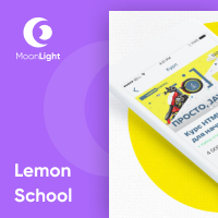 Lemon School