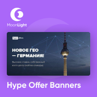 Hype Offers