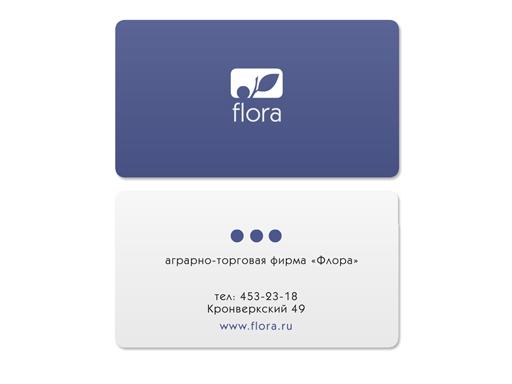 """Визитка """"flora"""" корпоративная"""