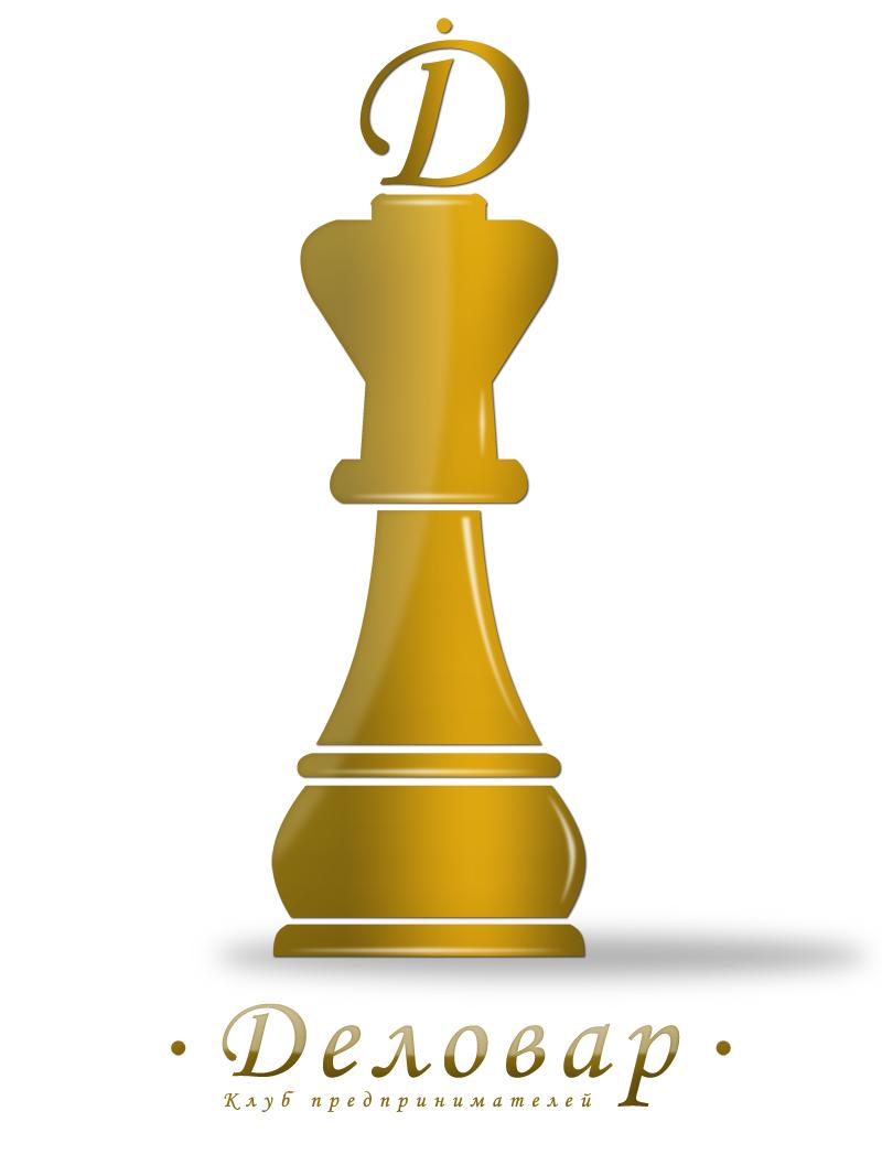 """Логотип и фирм. стиль для Клуба предпринимателей """"Деловар"""" фото f_5046268fbdc4a.jpg"""