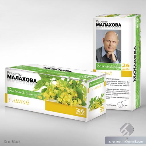 Зеленый чай с липой (Рецепты Малахова)