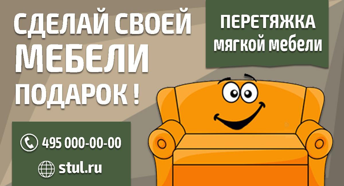логотип и дизайн для билборда фото f_41454a13d6b61674.jpg