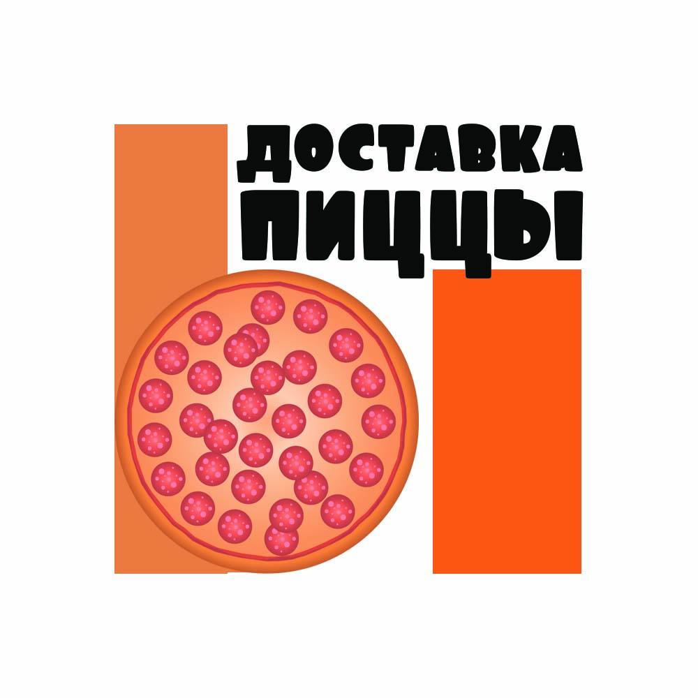 Разыскивается дизайнер для разработки лого службы доставки фото f_4715c360e444a8f1.jpg