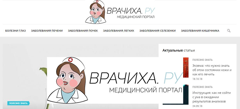 Необходимо разработать логотип для медицинского портала фото f_7845c066c73dc8cf.png