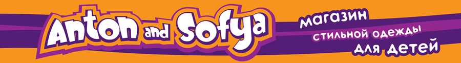 Логотип и вывеска для магазина детской одежды фото f_4c8528f464410.png