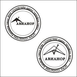 Нужен логотип и фирменный стиль для завода фото f_0325291d20574cdf.jpg