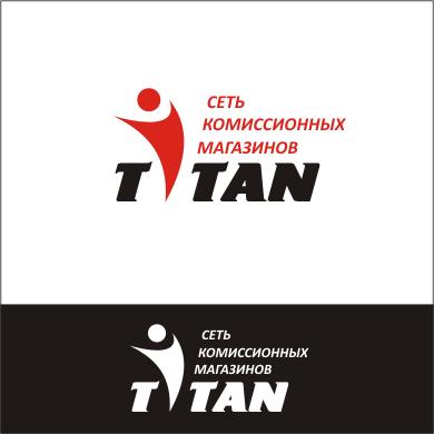 Разработка логотипа (срочно) фото f_0645d4a55c4390ed.jpg