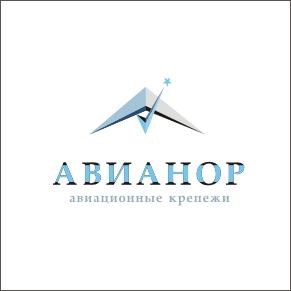 Нужен логотип и фирменный стиль для завода фото f_8085291caf775b46.jpg
