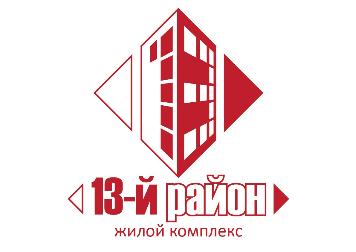 Разработка логотипа и фирменный стиль фото f_0455970b965c00c9.png