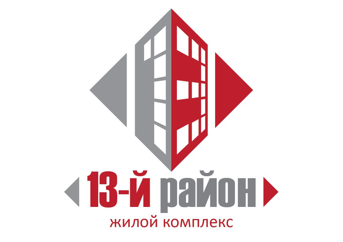 Разработка логотипа и фирменный стиль фото f_1265970ca7f8fc49.png