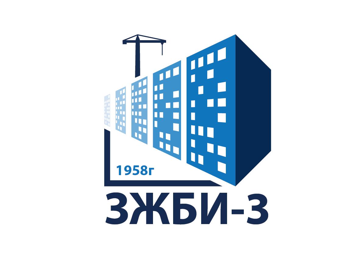 Разработка логотипа и фирменный стиль фото f_1585970f4d02aae4.png