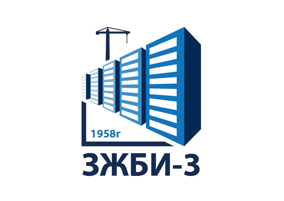 Разработка логотипа и фирменный стиль фото f_217596f6bb68d835.png