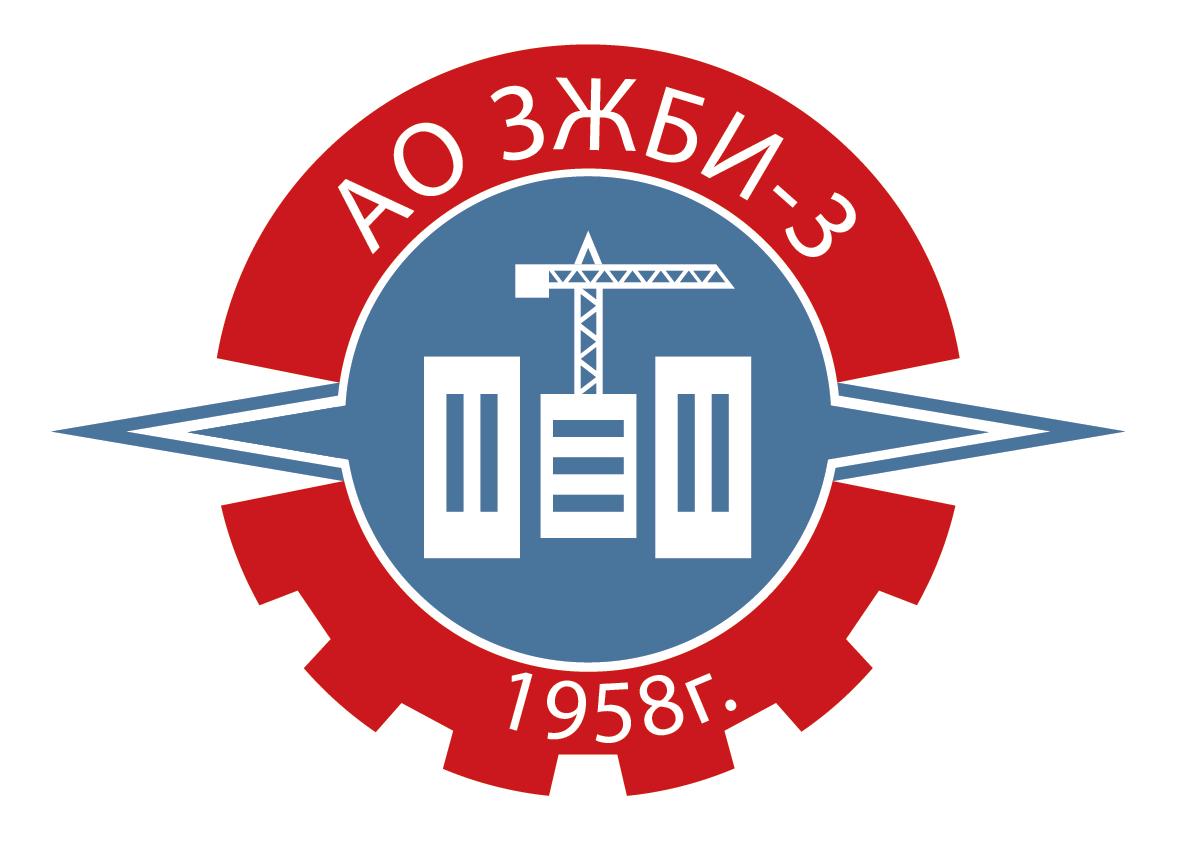 Разработка логотипа и фирменный стиль фото f_278596f37cd4892b.png