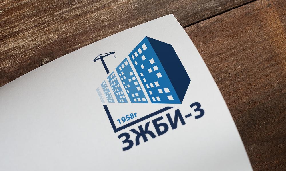 Разработка логотипа и фирменный стиль фото f_3465970f4f6578dd.png