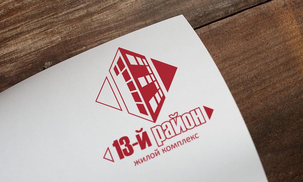Разработка логотипа и фирменный стиль фото f_3665970ba13ef599.png