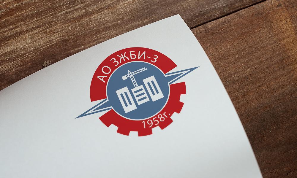 Разработка логотипа и фирменный стиль фото f_436596f427b5278a.png