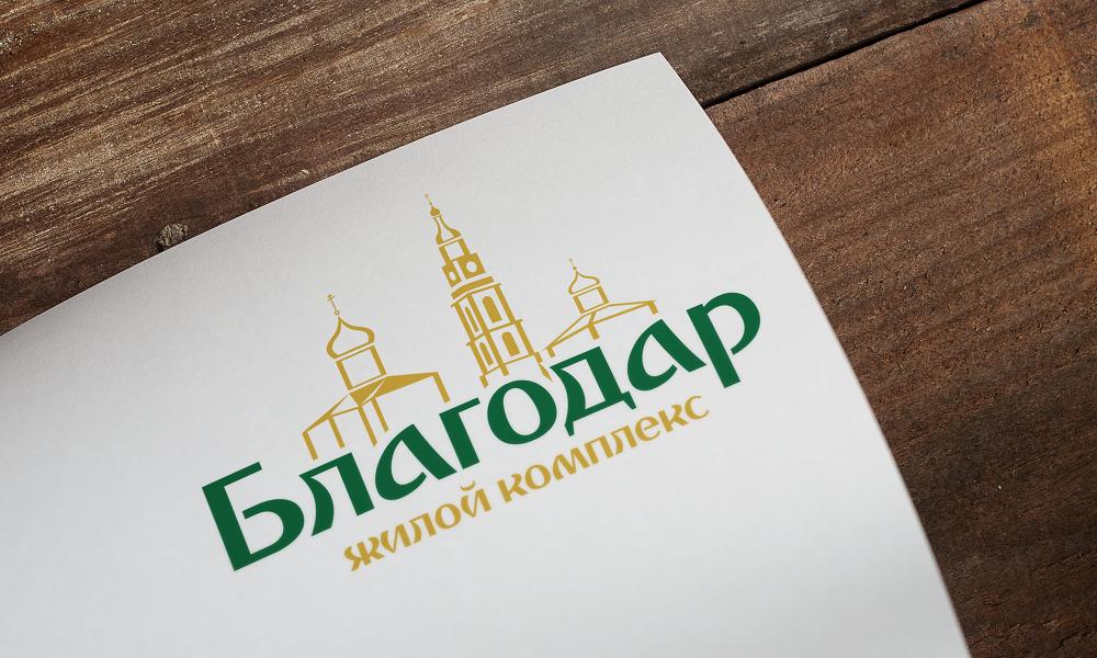 Разработка логотипа и фирменный стиль фото f_45759708bc9c8359.png
