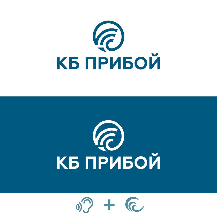 Разработка логотипа и фирменного стиля для КБ Прибой фото f_5535b2a006d1c84c.png