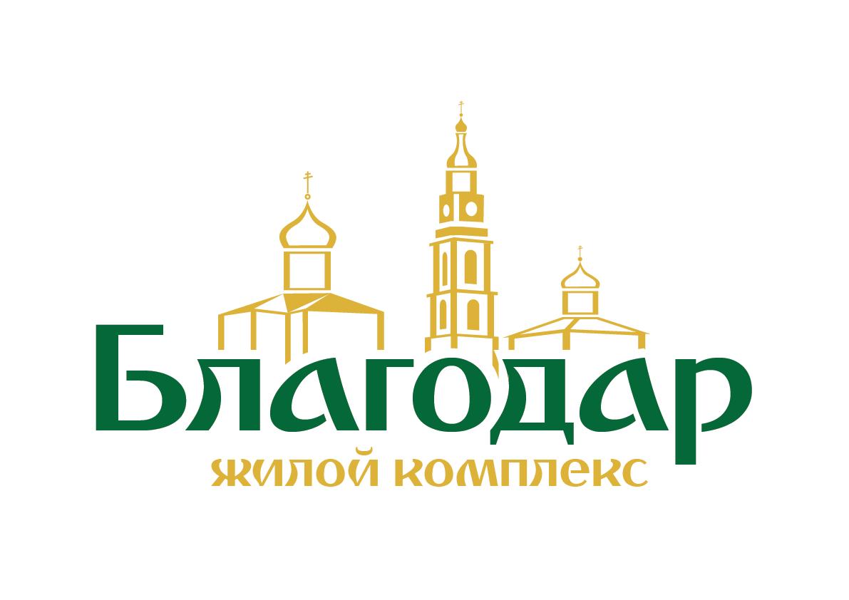 Разработка логотипа и фирменный стиль фото f_61259708b09a0cd6.png